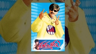 Thammudu Telugu Full Length Movie || Pawan Kalyan , Preeti Jhangiania