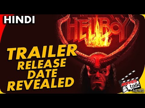 Hellboy Posters & Trailer Release Date REVEALED [Explained In Hindi]