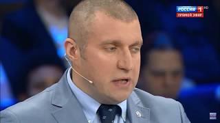 """Эпизод эфира программы """"60 минут по горячим следам"""" от 15.01.2018"""