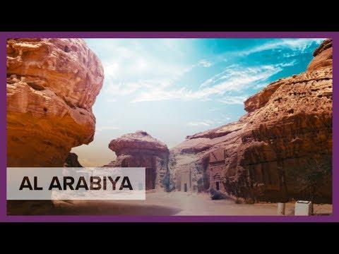 Saudi Arabia's al-Ula to become world's largest open museum
