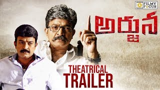 Rajashakerand#39;s Arjuna Movie Official Theatrical Trailer | Kanmani