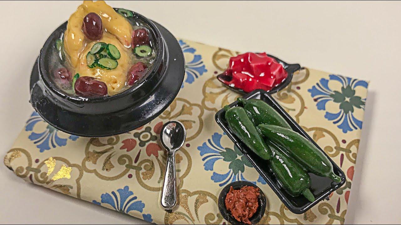 스톱모션 미니어처 - 삼계탕 Ginseng Chicken Soup 만들기/ Stop Motion Miniature & ASMR