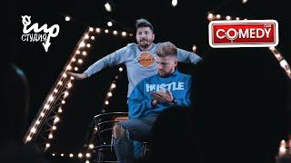 Comedy club | Санкт-Петербург