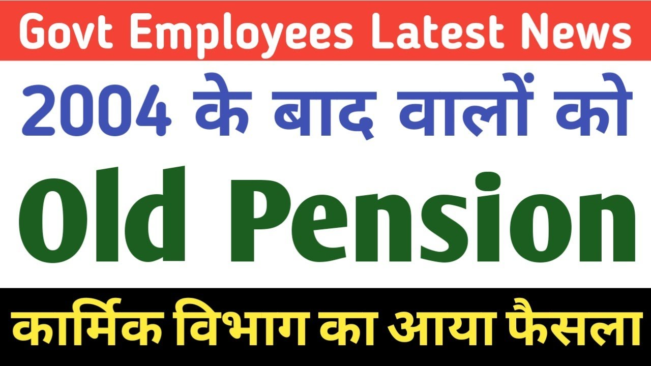 Big victory for central government employees, government has.