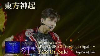 2018.3.28 Release LIVE DVD&Blu-ray「東方神起 LIVE TOUR 2017 ~Begi...