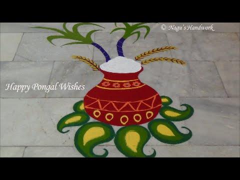 pongal festival images hd 1080p