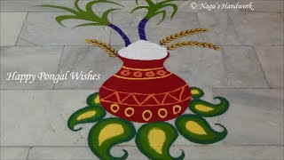 Pongal Rangoli Design-Pongal Kolam Design with colours By Nagu's Handwork