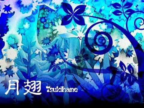 【VY1】Tsukihane
