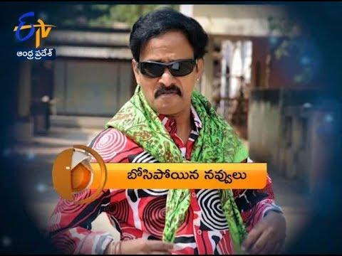 1 PM | ETV 360 | News Headlines | 25th September 2019 | ETV Andhra Pradesh