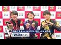 和田アキ子 with BOYS AND MEN 研究生 メッセージ