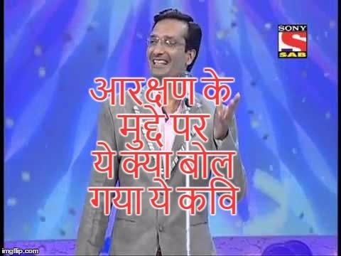 हँस हँस कर पेट फूल जायेगा हास्य कवि सुदीप भोला Kavi Sammelan Poem on JNU, Reservation and Politics