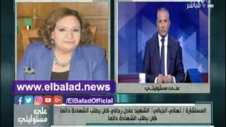 تهاني الجبالي تكشف عن مادة لتحويل قضايا الإرهاب لمحاكم خاصة.. فيديو