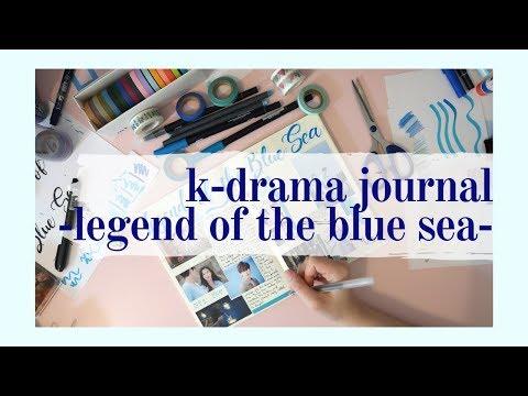 k-drama journal with me | Legend of the Blue Sea 🌊  푸른 바다의 전설