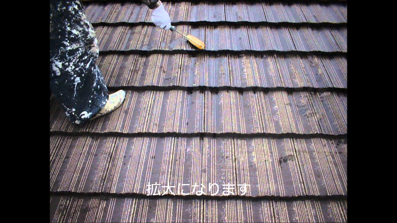 ナカヤマ 外壁 塗装