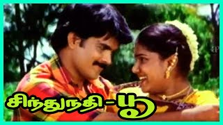 Sindhu Nathi Poo Tamil Movie Scenes   Manorama Comedy Scene   Senthamizhan   K T Kunjumon