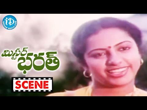 Mr Bharath Movie Scenes - Sobhan Babu Traps Suhasini || Sharada || Charan Raj || Gollapudi