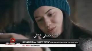 اغنية تركية حزينة Vocal