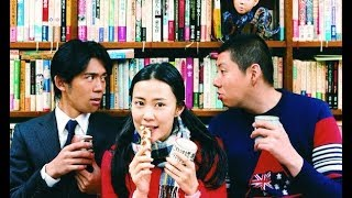 Fine, Totally Fine (2008) - Japanese Movie Review