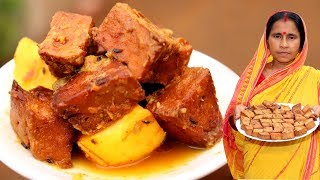 Veg Special- Cooking Dhoka Recipe by Grandmother | How to Cook Dhoka | Bengali Food Recipe