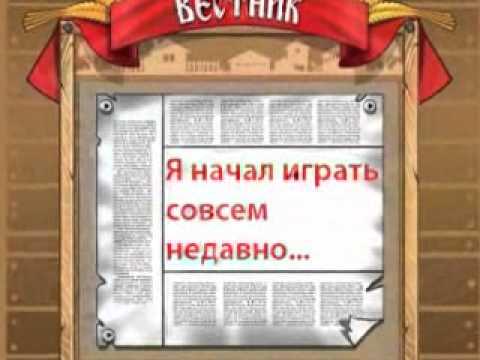 Мой Колхоз
