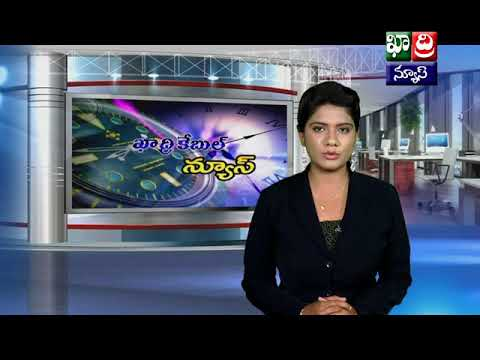 Khadri Cable News 14 02 18