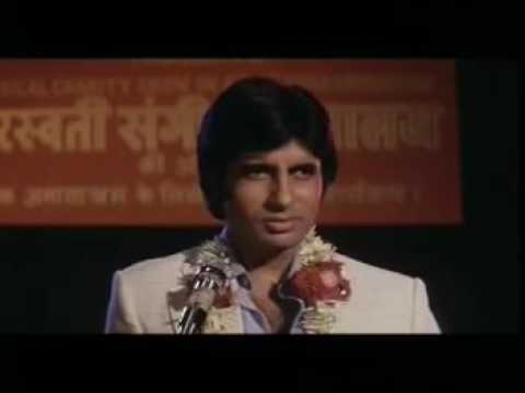 Emotional Speech Given By Amitabh Bachchan