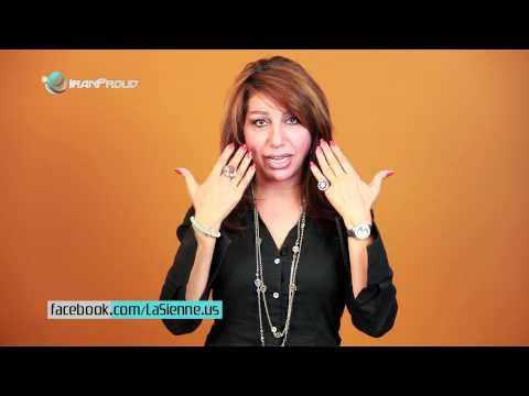 Reminder - Hosted By Zahra Soroush - Pilot 04