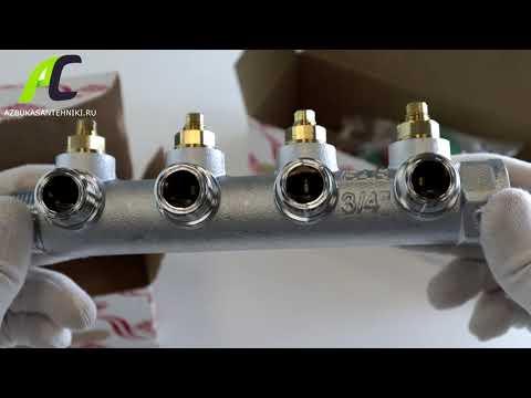 """Коллектор регулирующий FAR 3/4"""" (ВР-НР) с 4 отводами 1/2"""" НР (межосев. 45 мм), плоское уплотнение"""