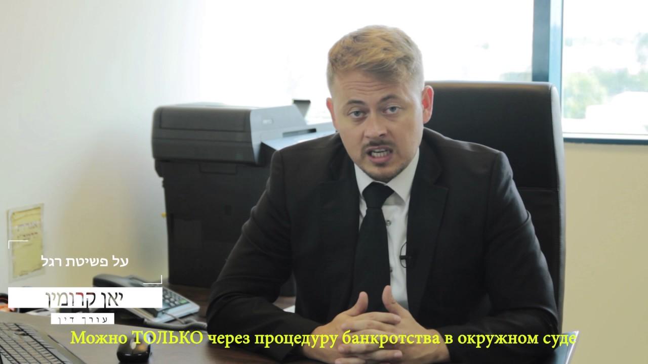 новосибирск ян адвокат