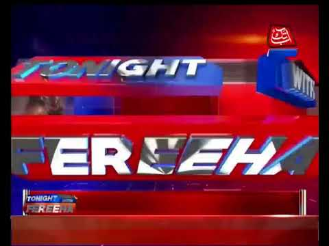 Tonight With Fereeha – 20 February 2018 - Abb takk