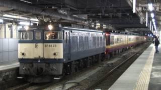 長野駅に進入 国鉄色プッシュプル  EF64-20号機+浪漫+EF64-42号機 JR長野駅  HDV 1153