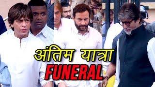 amitabh bachchan shahrukh khan saif ali khan ranbir kapoor at shashi kapoor s funeral