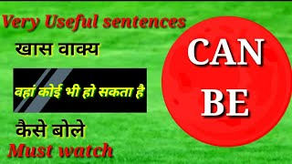 CAN BE-How to use/Important sentences/Yuvi English