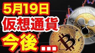 これから伸びる仮想通貨を始めたい方は限定教材をゲット! →https://lin...
