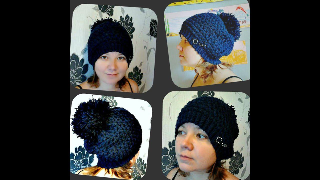 вязание шапка женская зимняя крючком схема