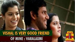 Actor Vishal is Very Good Friend of Mine : Varalaxmi Sarathkumar - Thanthi TV