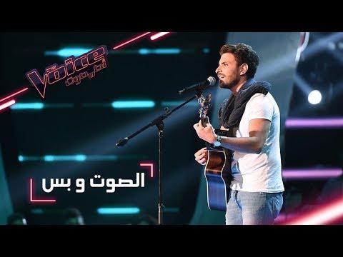 #MBCTheVoice - مرحلة الصوت وبس - محمد علي يؤدي أغنية 'Ain't Nobody Love Me Better'