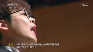 바리톤 김주택(Bar. Julian Kim) 테너 김현수, 비제