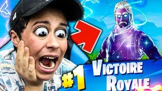 MON PREMIER TOP 1 AVEC LE SKIN GALAXY SUR FORTNITE BATTLE ROYALE !!!