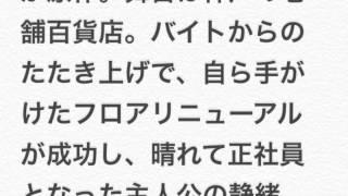 2014年11月13日 LINEで送る 2015年1月放送のスペシャルドラマ「上流階級...