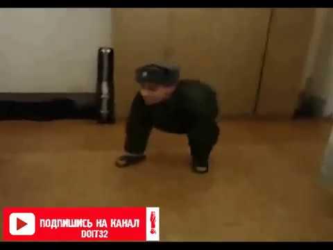 армейские приколы видео русской армии