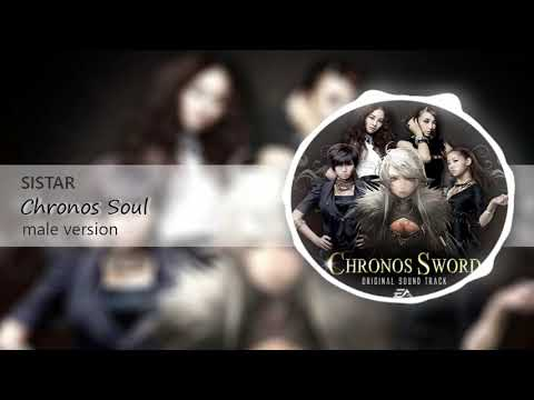 Sistar - Chronos Soul [male version]