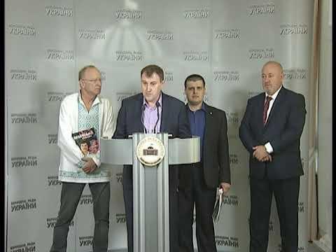 RadaTVchannel: Брифінг 18.09.18 Віктор Чумак