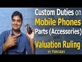 Custom Duty on Mobile Phones Accessories(Parts) in Pakistan - Valuation Ruling on Mobile Phone Parts