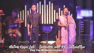 Matam Kaya Lele - Subadra and RK. Satyaditya - Play The Moments Season 1