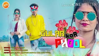 GULAB KAR PHOOL 2 II SINGER-VICKY KACHHAP II NEW NAGPURI MP3 SONG 2020 II ARTIST-ANJALI TIGGA SANTOS