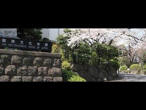 Bennett Lerner and Friends at International House of Japan, Tokyo