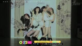 Repeat youtube video ยังโสด - Olives Official MV [HD]