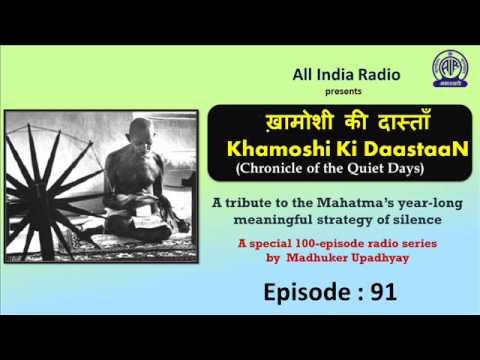 Khamoshi Ki DaastaaN (Chronicle of the Quiet Days) : Episode – 91