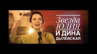 Download Красивая песня для вокального конкурса! Mp3 and Videos